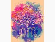 Абстракция и прочее Медитация