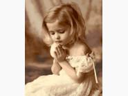 Ангелы и дети Молитва ребенка