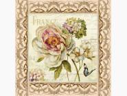 Цветы и натюрморты Набор для вышивки бисером Идейка Вдохновение (ВБ1022)