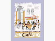 Сюжеты с людьми Вышивка бисером Идейка Городское кафе (ВБ1031)