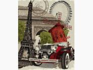 Городской пейзаж Винтажная марка. Франция