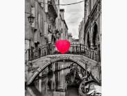 Городской пейзаж Зонт в форме сердца