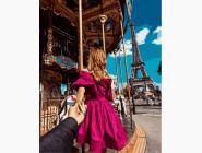Городской пейзаж Следуй за мной. Париж