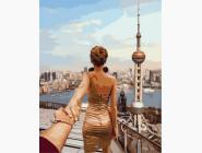 Городской пейзаж Следуй за мной. Шанхай