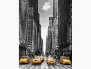 картина по номерам Такси Нью-Йорка