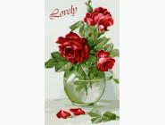 Чувственные розы