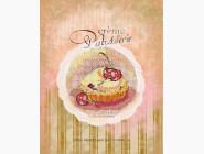 Цветы и натюрморты Вышивка бисером Идейка Вишневая корзинка (ВБ2021)