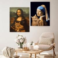 Картины по номерам и необычные репродукции известных шедевров