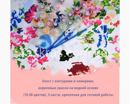 BRM7228 Картина раскраска Прекрасные лебеди