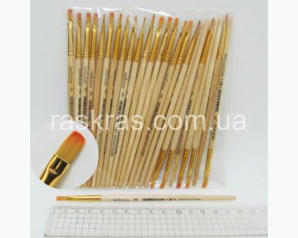00-00007373 Аксессуары для картин по номерам Кисть для рисования нейлоновая плоская