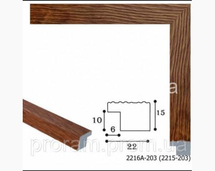 PR2216-203 Аксессуары для картин по номерам Багетная рама Proram Светло-коричневый 40 х 50 см PR2216-203