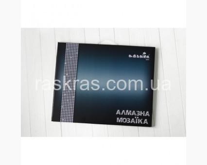Алмазная техника Идейка Королевские пионы (AM4007) 30 х 40 см