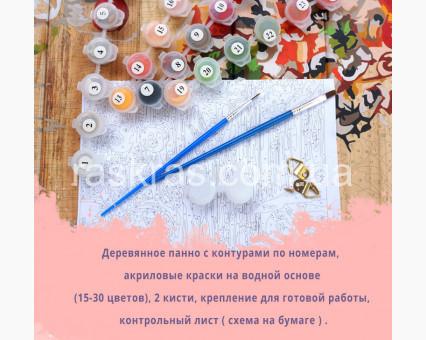 ASW105 картина по номерам Вкусный чай ArtStory фото набора