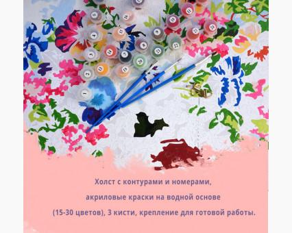 BRM8585 Картина раскраска Цветущая долина