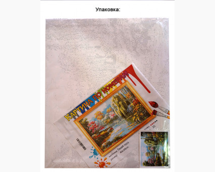 BK-GX28161 картина по номерам без коробки Под небом Парижа Rainbow Art фото набора