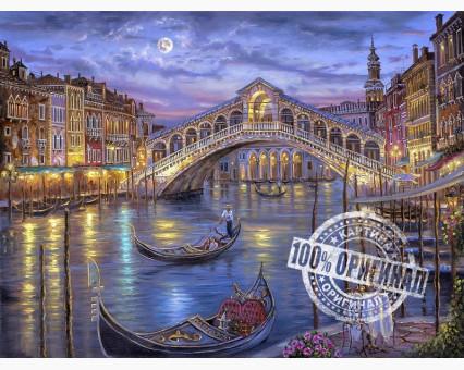 VP041 Живопись по номерам Большой канал Венеции Babylon