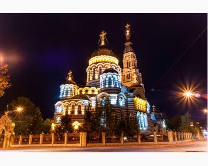 VP492 картина по номерам Харьков. Благовещенский собор DIY Babylon фото набора