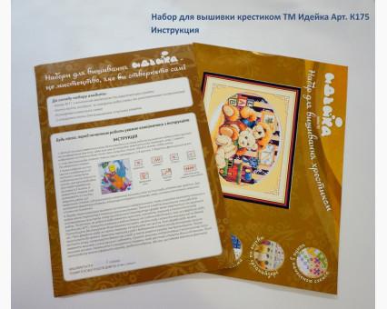 ide_H008 набор для вышивания Набор для вышивания Идейка Сиреневый лотос (H008) Идейка фото набора
