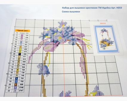 ide_F148 набор для вышивания Вышивка крестиком Идейка Европейский городок (F148) Идейка фото набора