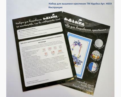 ide_H303 набор для вышивания Набор для вышивания Идейка Романтичный букет (H303) Идейка фото набора