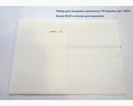 ide_F148 набор для вышивания Вышивка крестиком Идейка Европейский городок (F148) Идейка