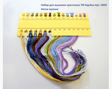ide_J048 набор для вышивания Вышивание крестиком Идейка Корзина с ягодами (J048) Идейка фото набора