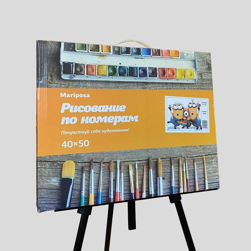 mariposa картины по номерам оптом купить в украине