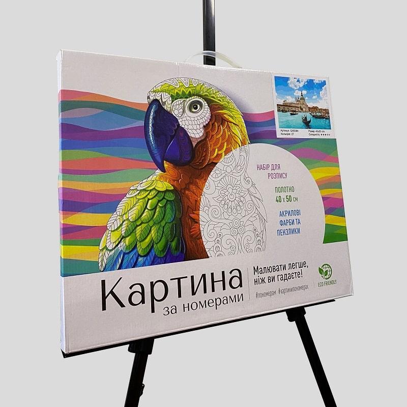 картины по номерам оптом украина